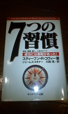 PA0_0011.jpg