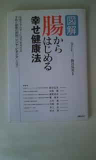 110427_0931_01.jpg
